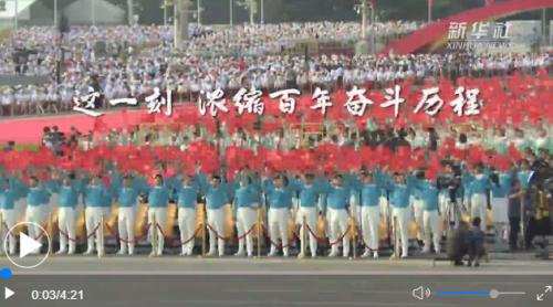而今迈步从头越――中国共产党成立100