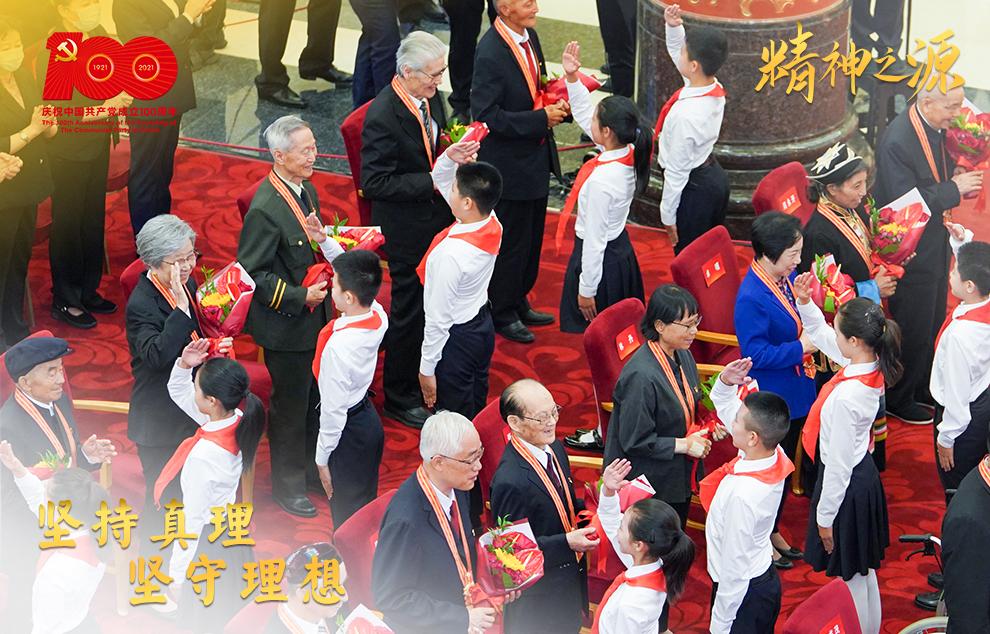 """6月29日,庆祝中国共产党成立100周年""""七一勋章""""颁授仪式在北京人民大会堂金色大厅隆重举行。这是少先队员向勋章获得者献花,敬礼致意。"""