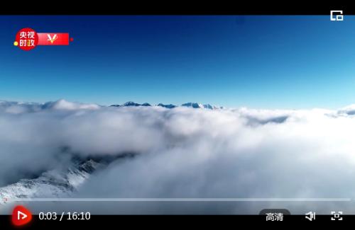时政纪录片丨情满雪域高原――记习近