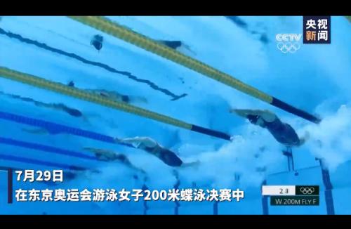 独家视频丨第13金!张雨霏夺得游泳女子200米蝶泳金牌