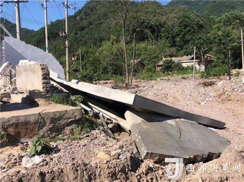 西安爱心人士向洛南县石门镇捐赠11.2万元救灾物资