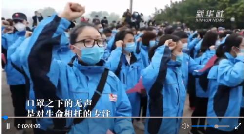 习近平@医务工作者:你们感动了中国,感动了世界!