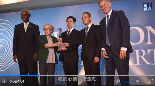 """""""14亿多中国人拧成一股绳,在中国特色社会主义道路上"""