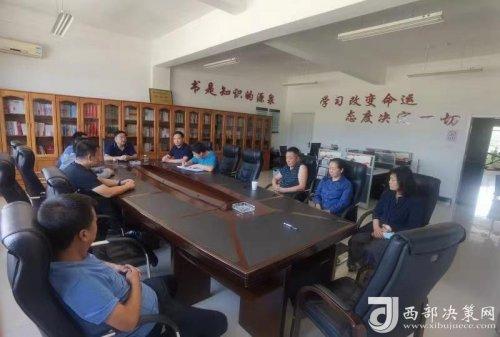 公安榆阳分局网安大队召开干部作风集中整顿专题剖析会