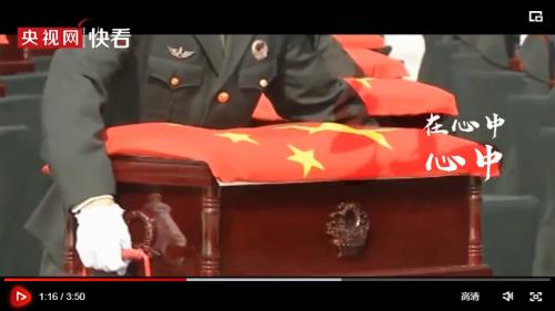英雄回家|中国人民志愿军版《错位时