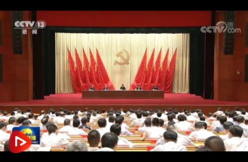 习近平在中央党校(国家行政学院)中