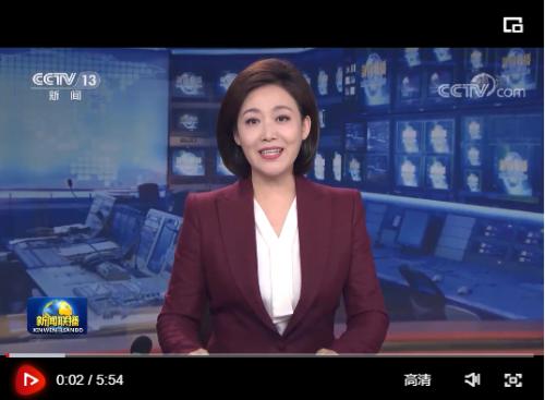 奋力谱写陕西高质量发展新篇章――习近平总书记在陕西