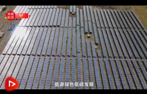 独家视频丨习近平:中国不再新建境外
