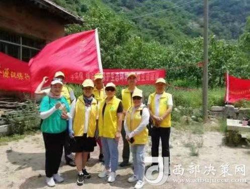 渭南生态环境志愿者协会:环境监督有奖,我们共同参与