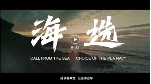 震撼发布!2022海军招飞!