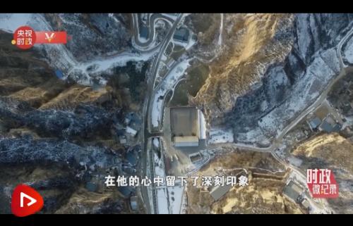 时政微纪录丨中国梦是人民的梦――习