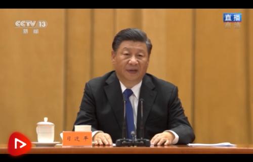 独家视频丨习近平:缅怀孙中山先生等