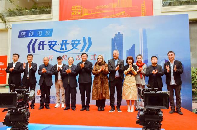 跨国阵容倾力打造 院线电影《长安・长安》在西安开机