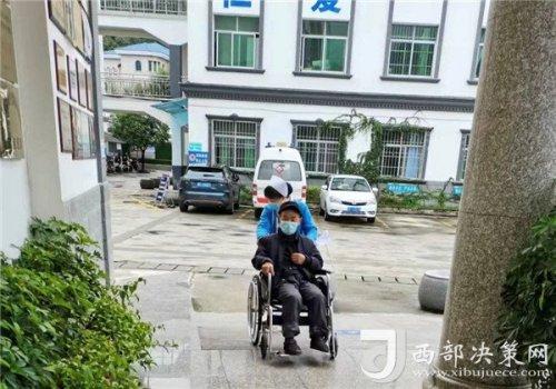 重阳节,关爱老年患者的友善之光在留医闪耀