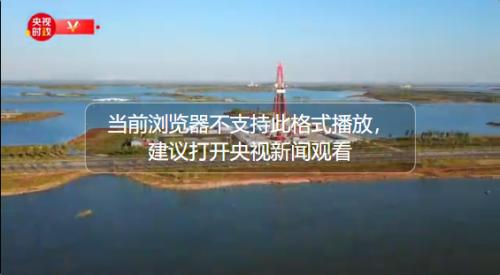 """习近平山东行丨奋进甲子间,""""老""""油田焕发""""新""""活力"""