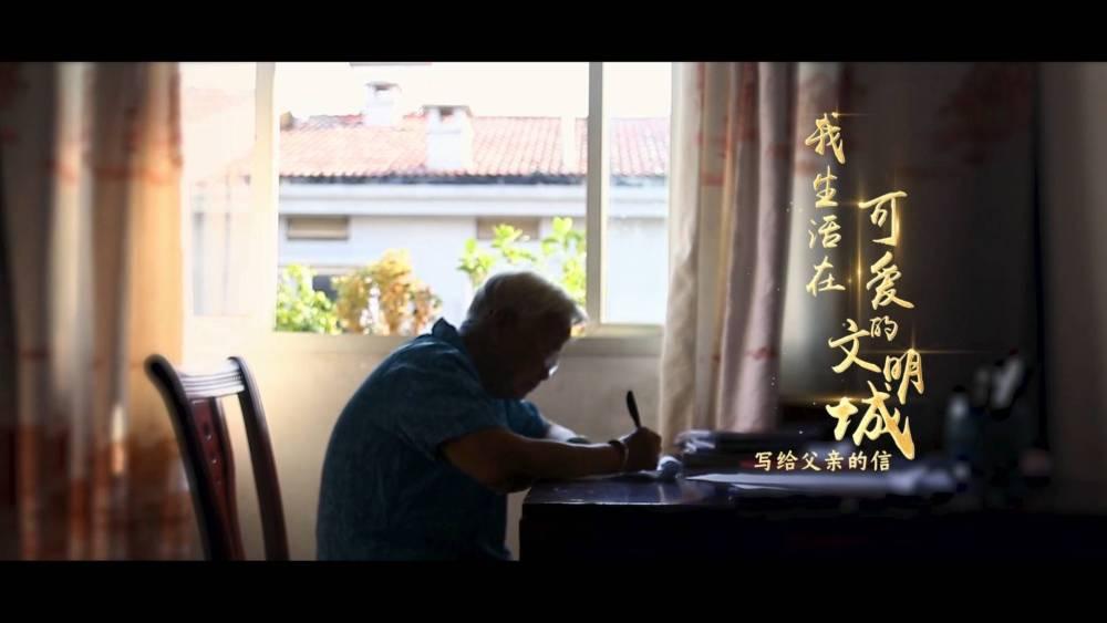 建党百年,方梅给父亲方志敏写了一封信