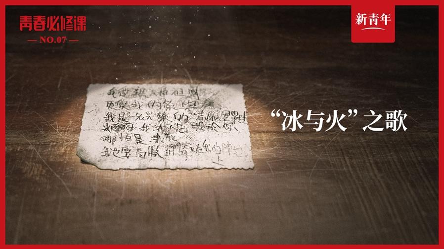 """这是一首来自长津湖战场的""""绝笔诗"""""""
